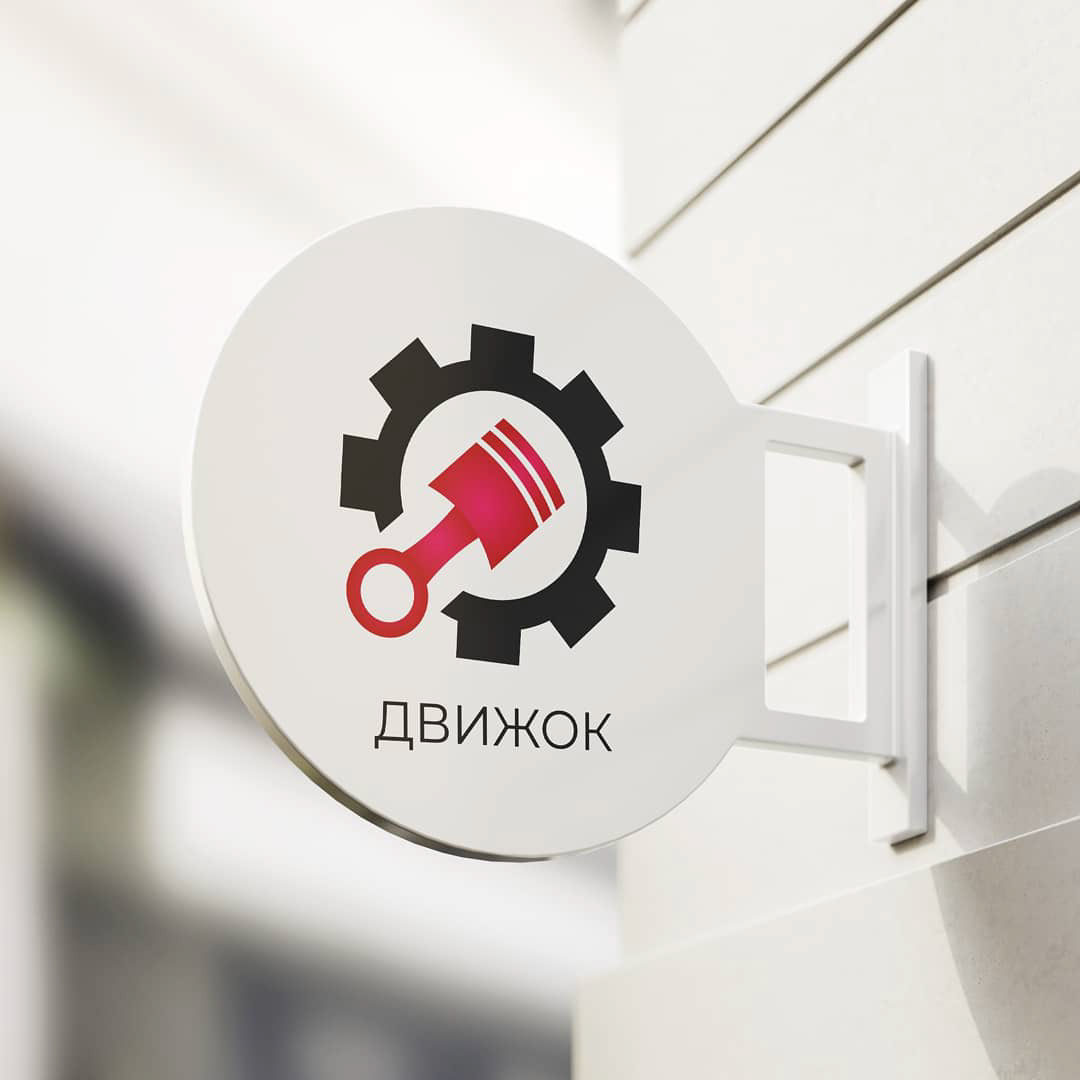 logo Webdesign веб дизайн Движок логотип