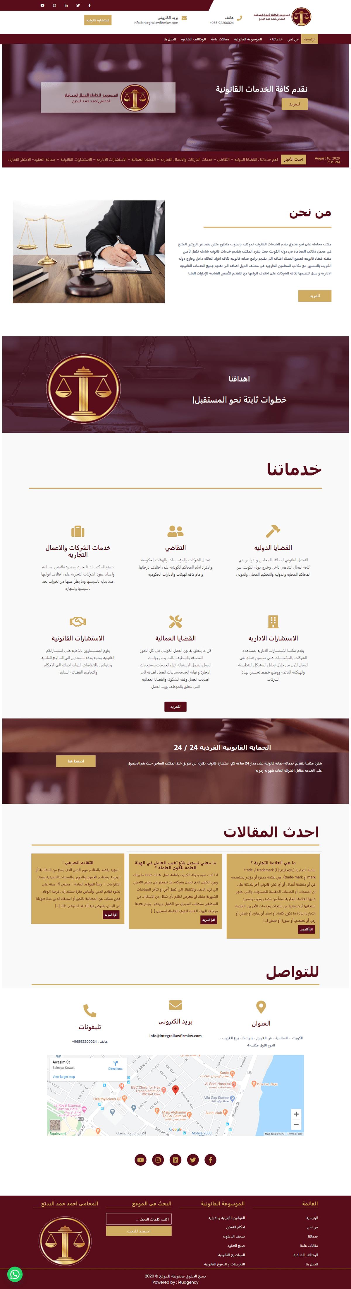 web development  Webdesign Website Ecommerce ecommerce website online store
