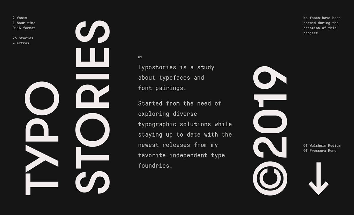 TypoStories on Wacom Gallery