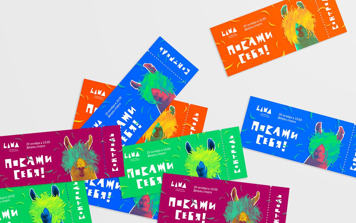 festival creative LAMA Advertising  colors identity hair animal typography