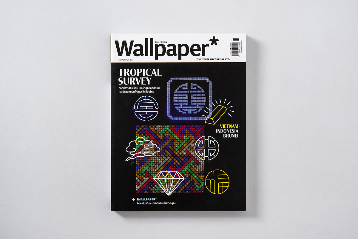 Wallpaper Magazine Thai Edition On Behance