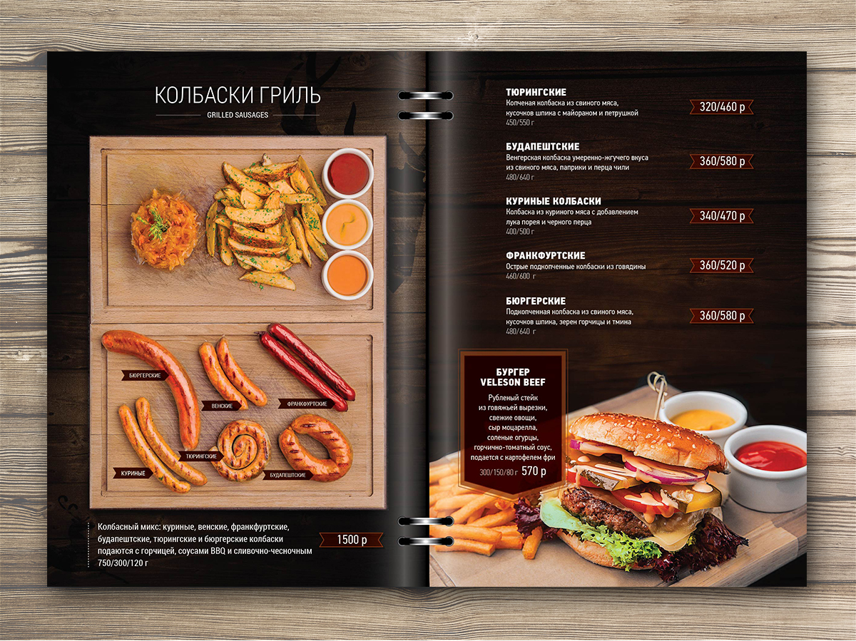 Print design of menu for restaurant on behance for Food bar games free online