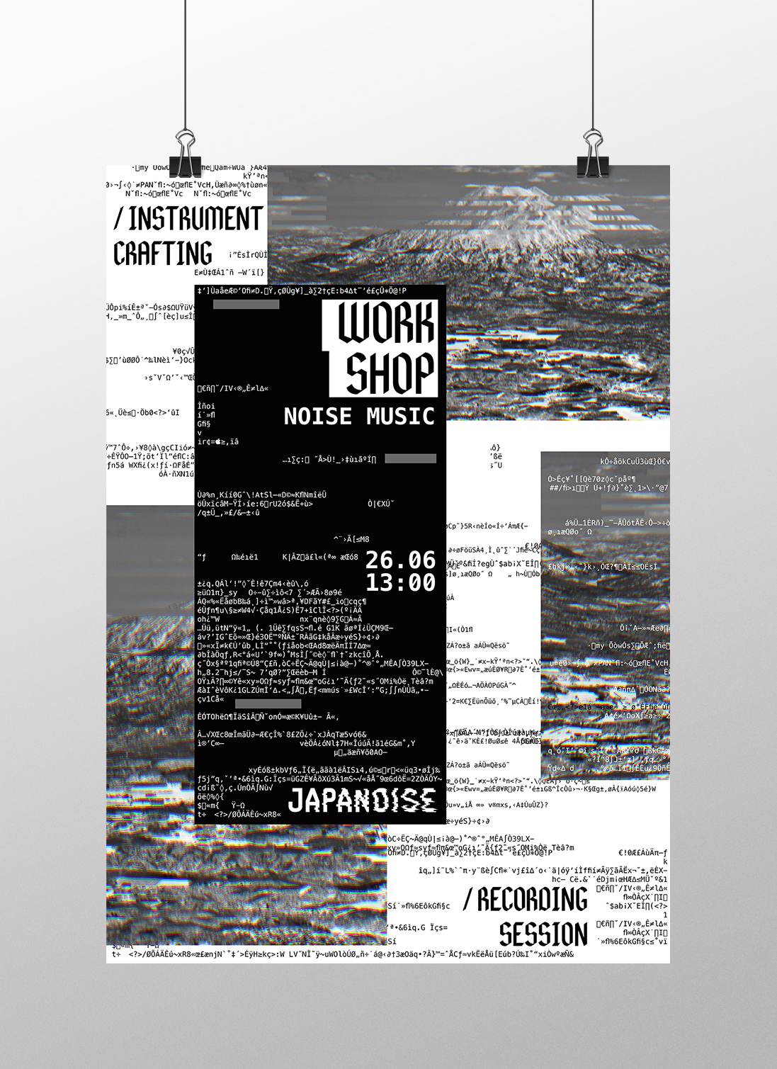 japan Glitch code noise Label music japanoise jpg HTML graphism