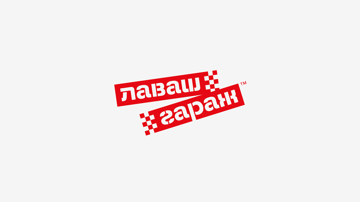 design fastfood Food