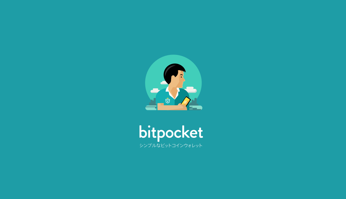 bitcoin Responsive Design