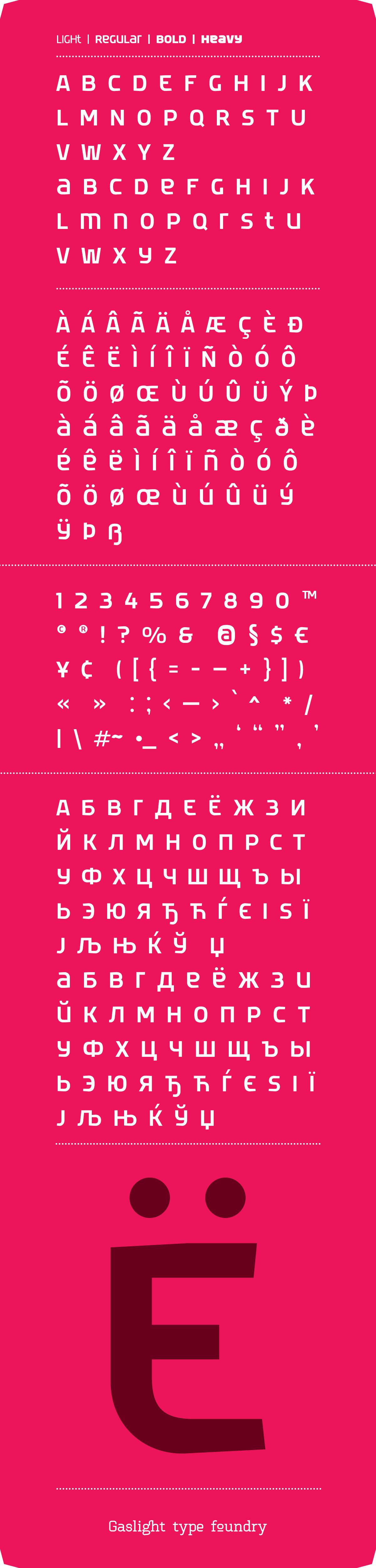 Roman Schhyukin - Gaslight Type foundry  Promo fonts
