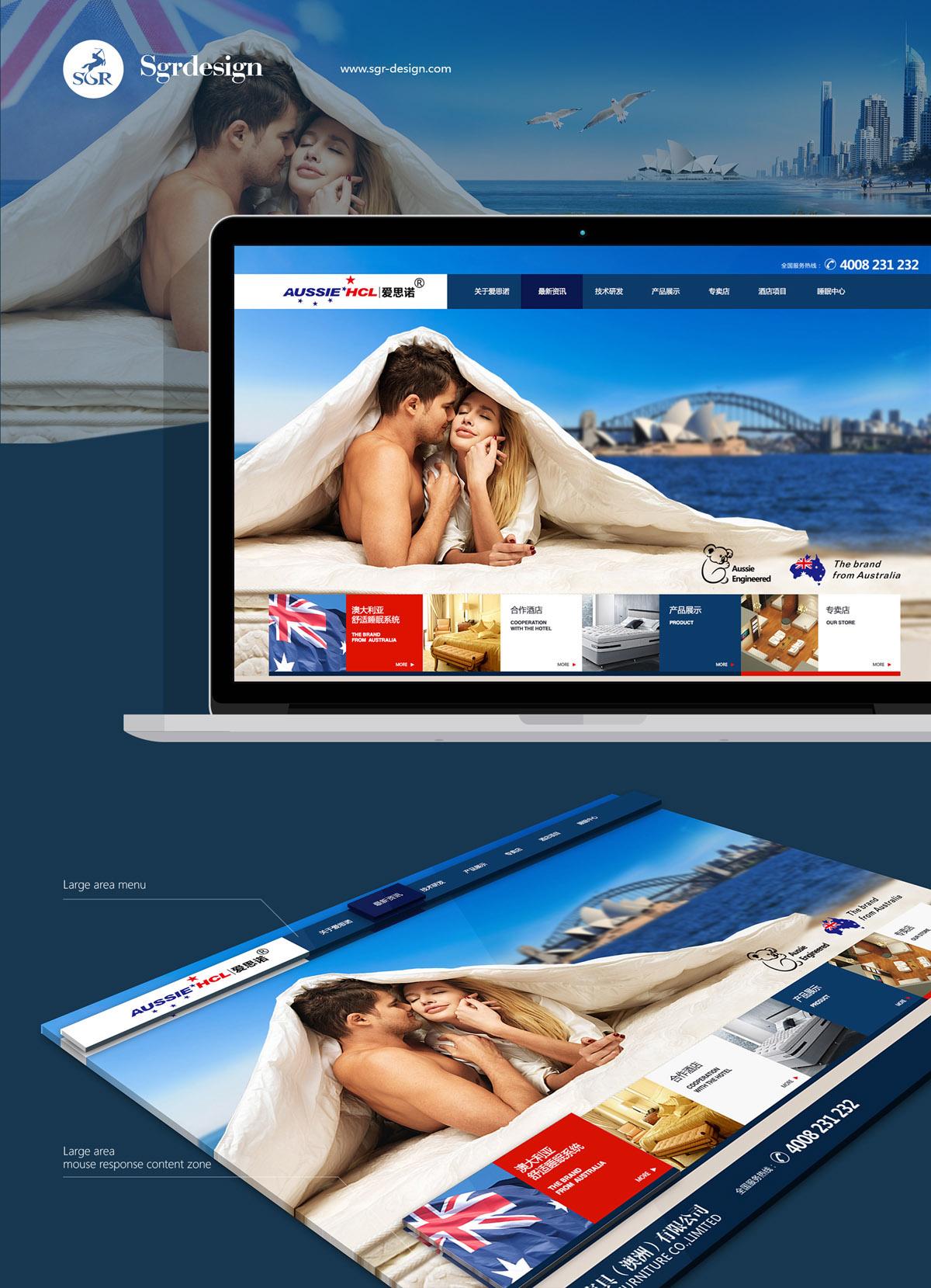 Web design UI brand Australia mattress SGR