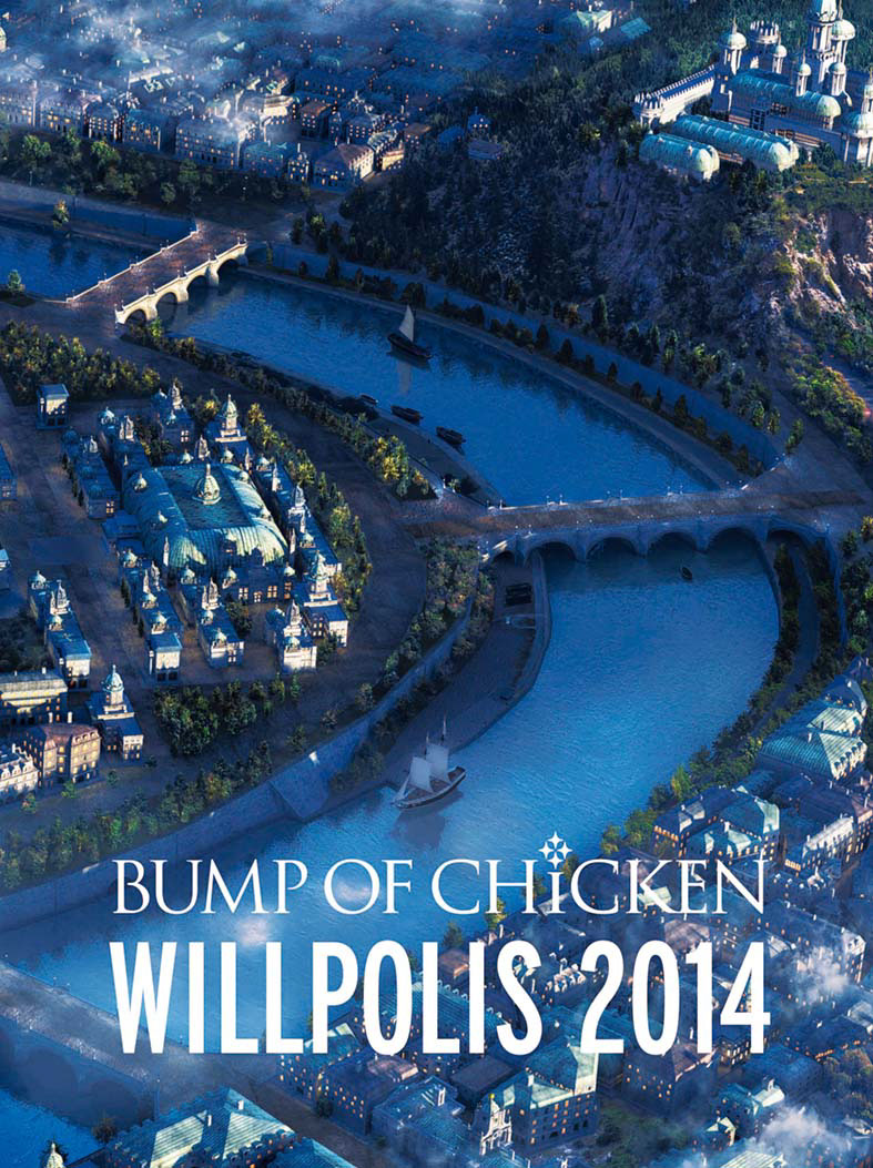 Bump Of Chicken On Behance