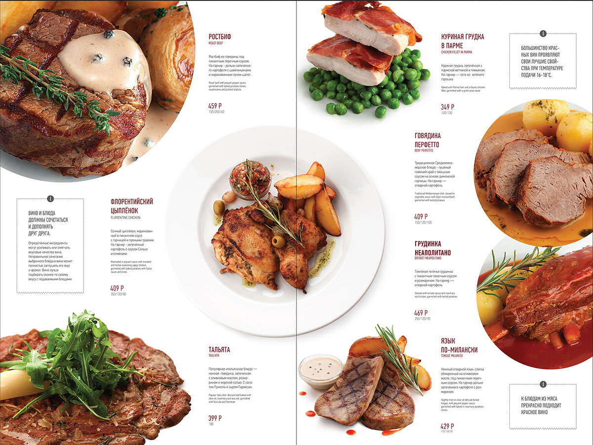 Wine menu cafe delvino on behance for Asian cuisine books