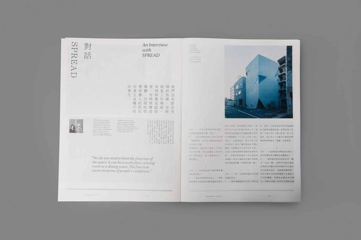 Design 360° Magazine home Space  life