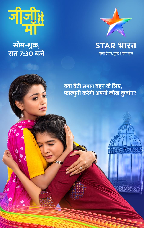 STAR BHARAT on Behance