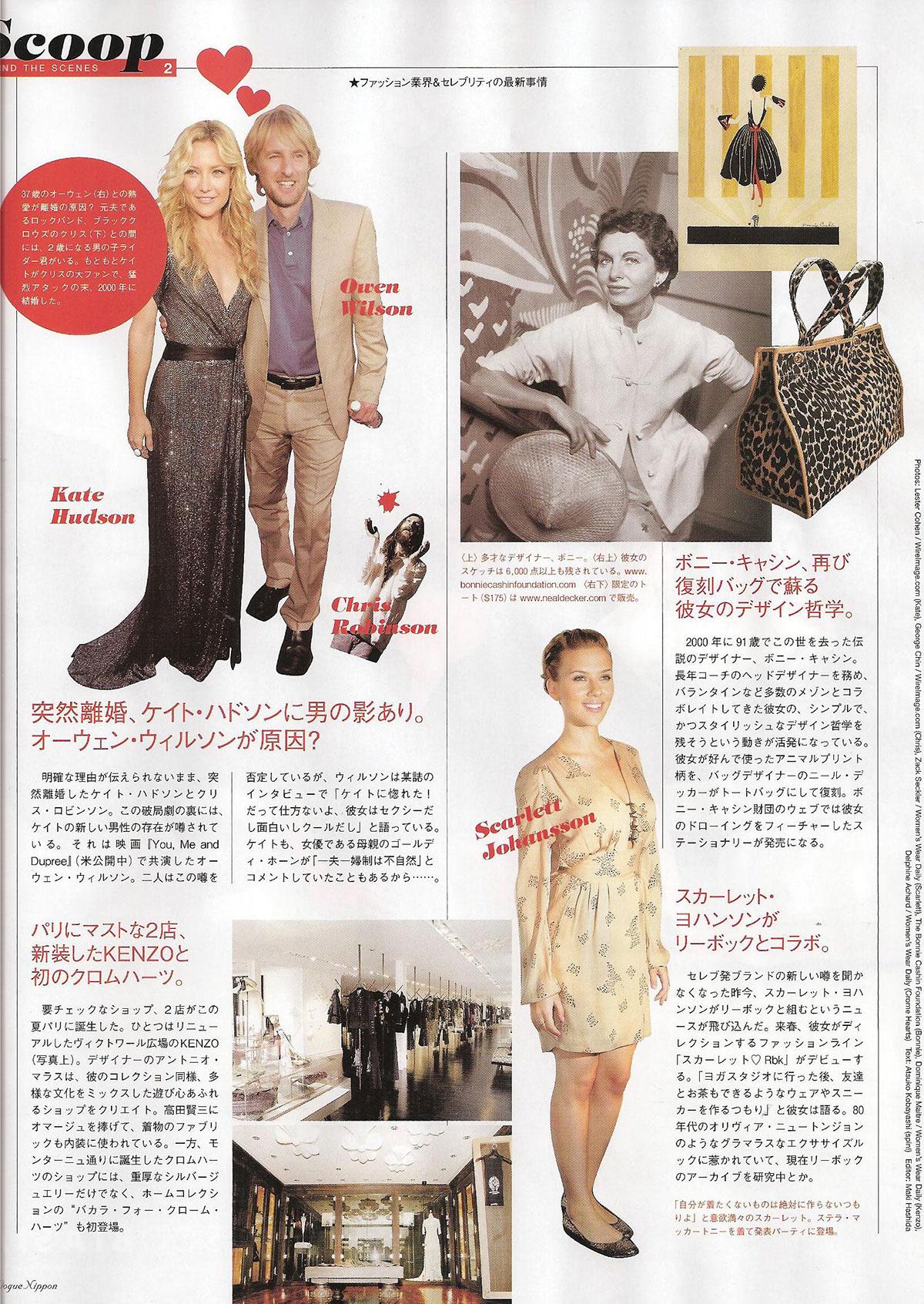 Fashion  accessories handbags Creative Direction