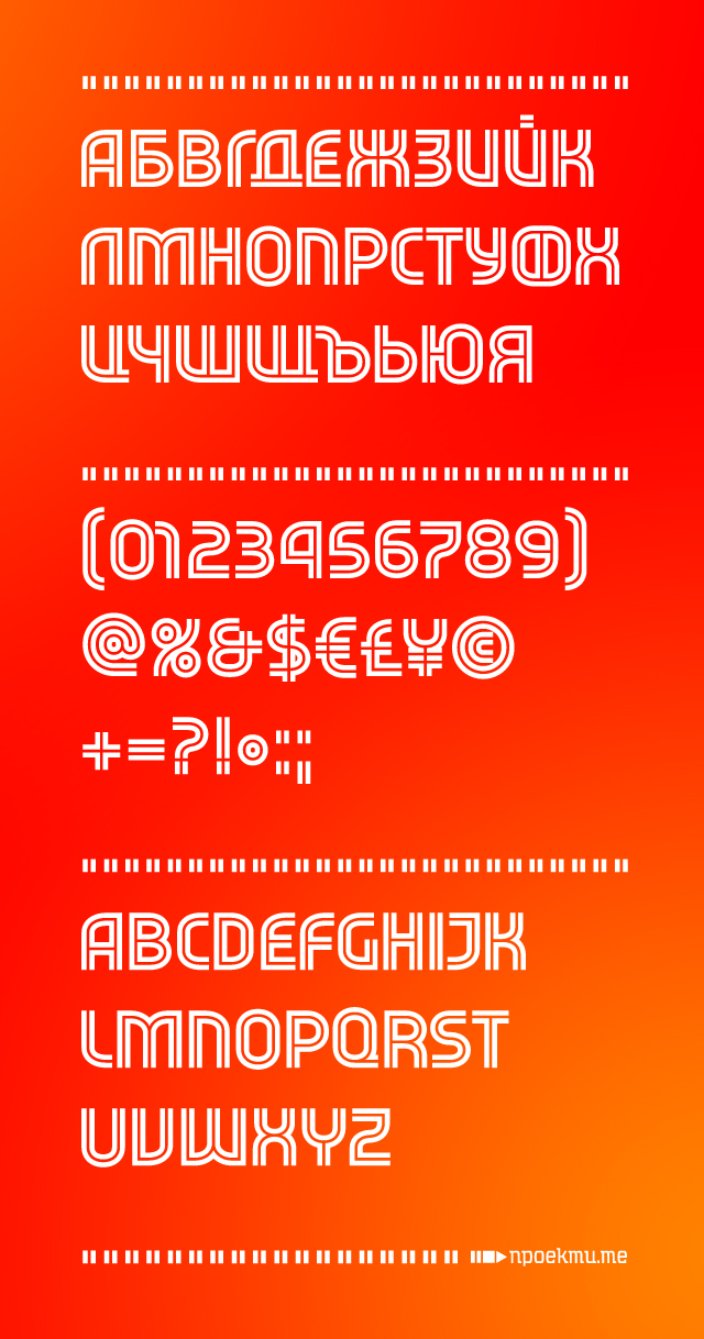 typography   font Cyrillic bulgaria