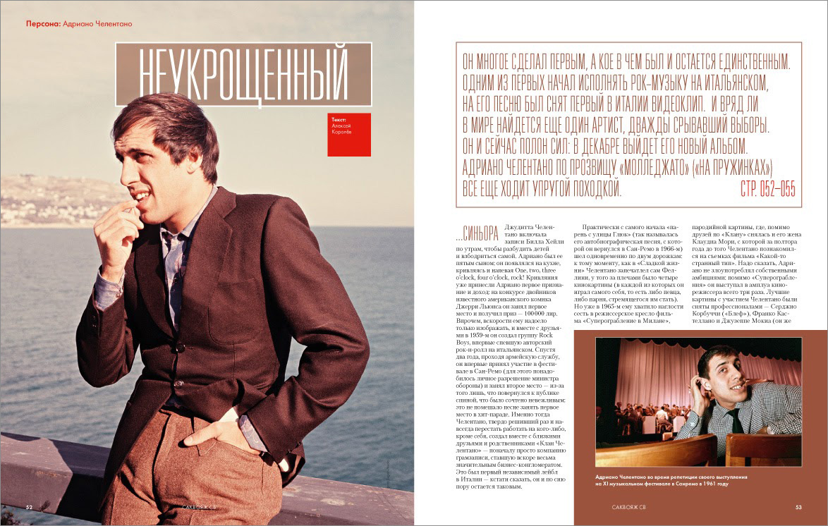 magazine design art direction