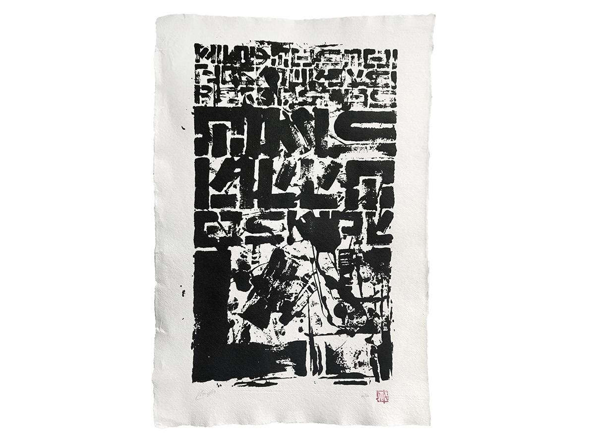 the krank silkscreen berlin urban art art berlin Berliner Abstract Art urban cryptography KRANK