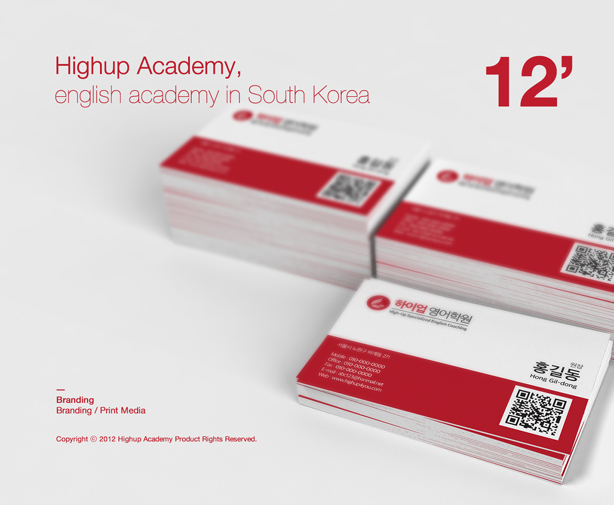 Highup, english academy in South Korea on Student Show