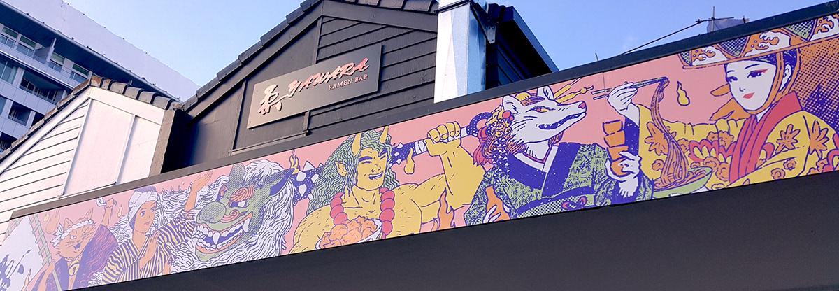 ILLUSTRATION  japan japanese kappa kitsune oni ramen tengu yokai youkai