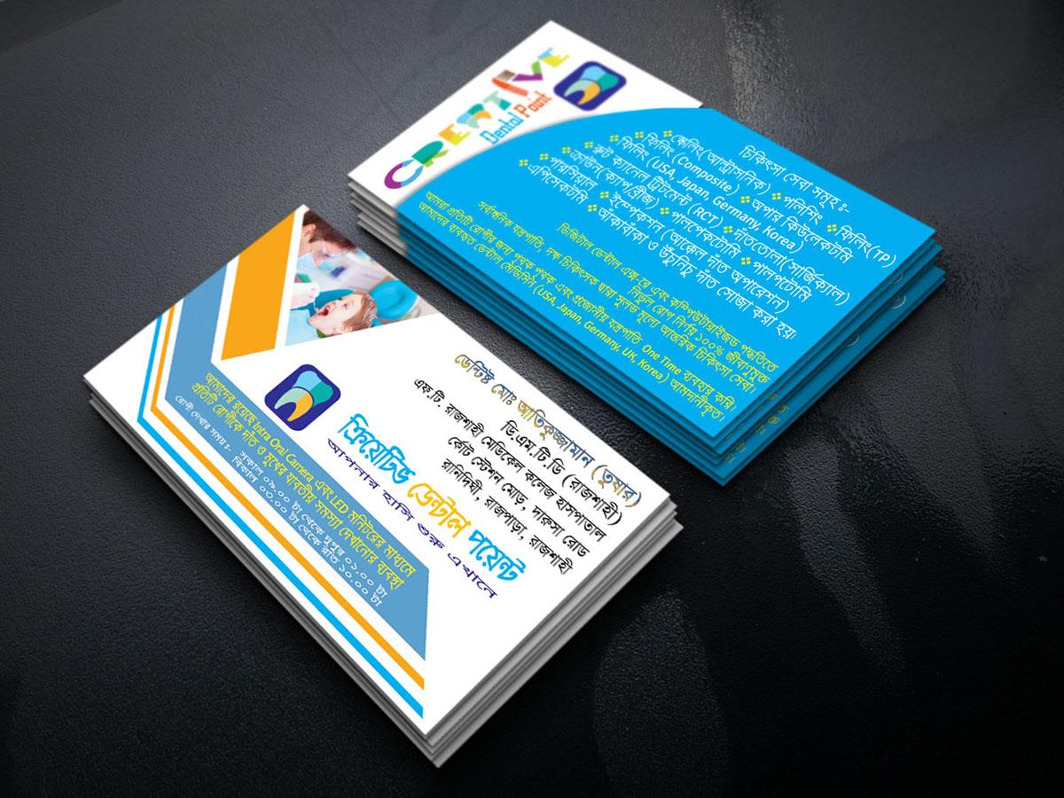 Creative dental point business card design on wacom gallery branding graphic design print design reheart Images