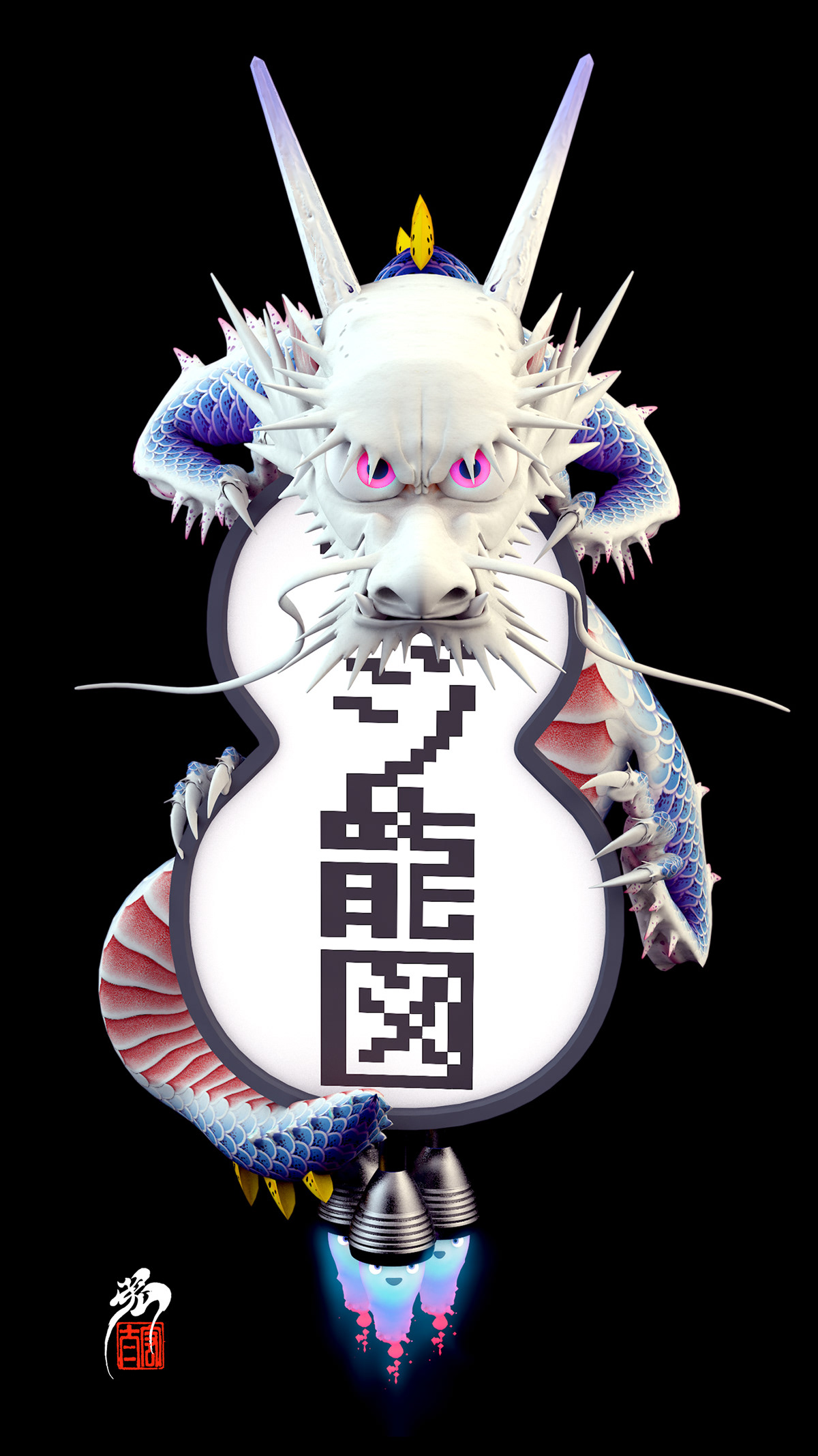 Japanese tattoo baby dragon on Pantone Canvas Gallery