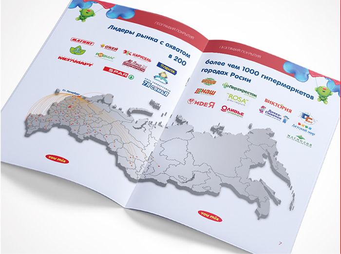 брендинг branding  дизайн графическийдизайн графика упаковка package имидж Редизайн торговаямарка