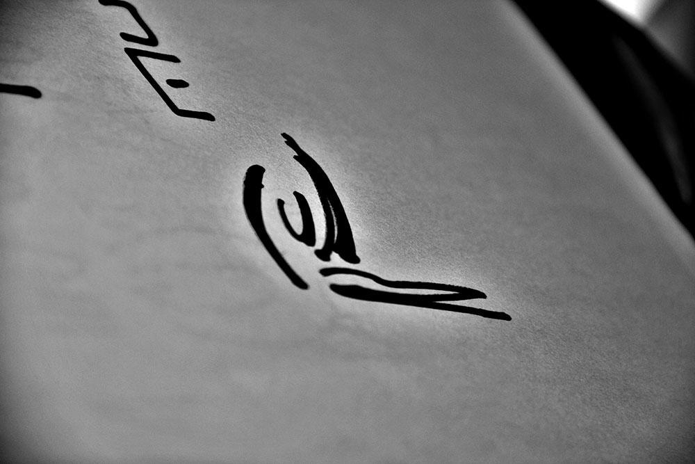 Mut(u)azioni Arte e Scienza Francesco Mazzenga identità logo marchio Logotipo brand accademia belle arti progettazione editoriale Danilo Di Meo Ornella Parisi