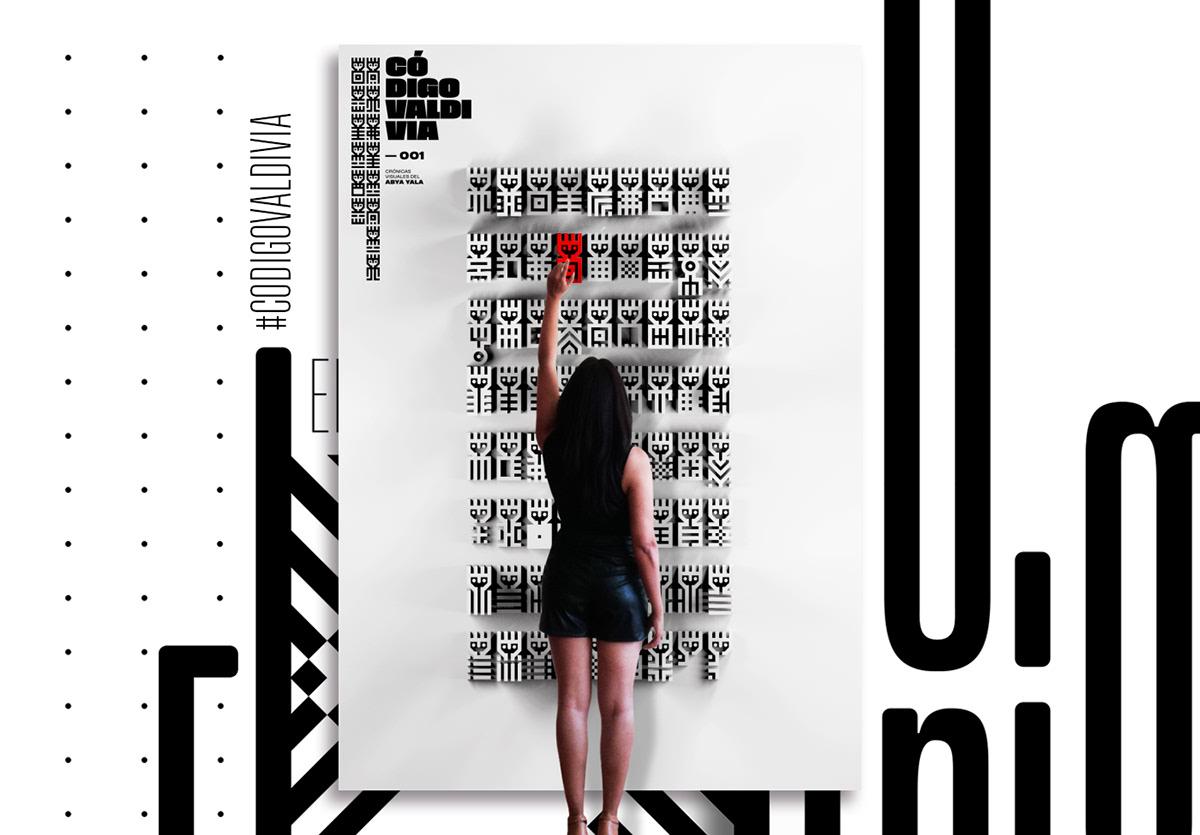 Amuki abyayala Cosmograma valdivia dingbat kinetic Ecuador typography   geometric posters