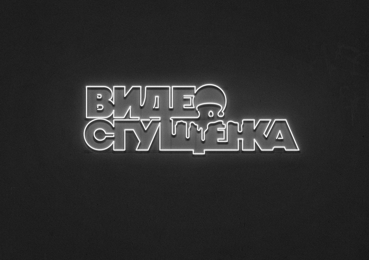 condensed milk milk Production video sgushenka Moloko krink