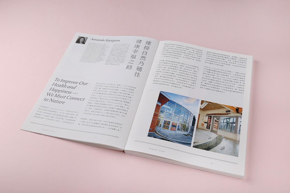 design360 design magazine magazine editorial print Layout organic city