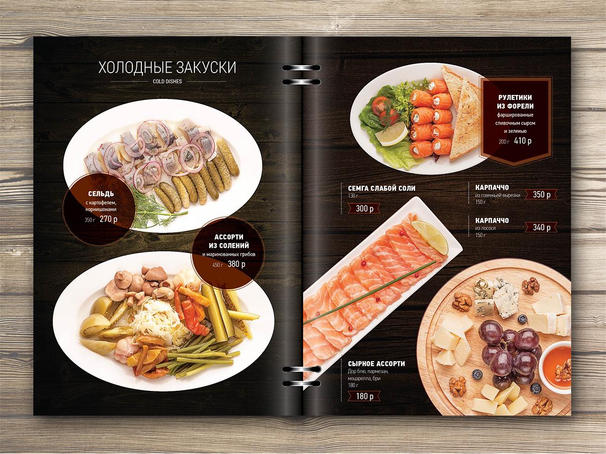 Sehr Print design of Menu for restaurant on Behance BF56
