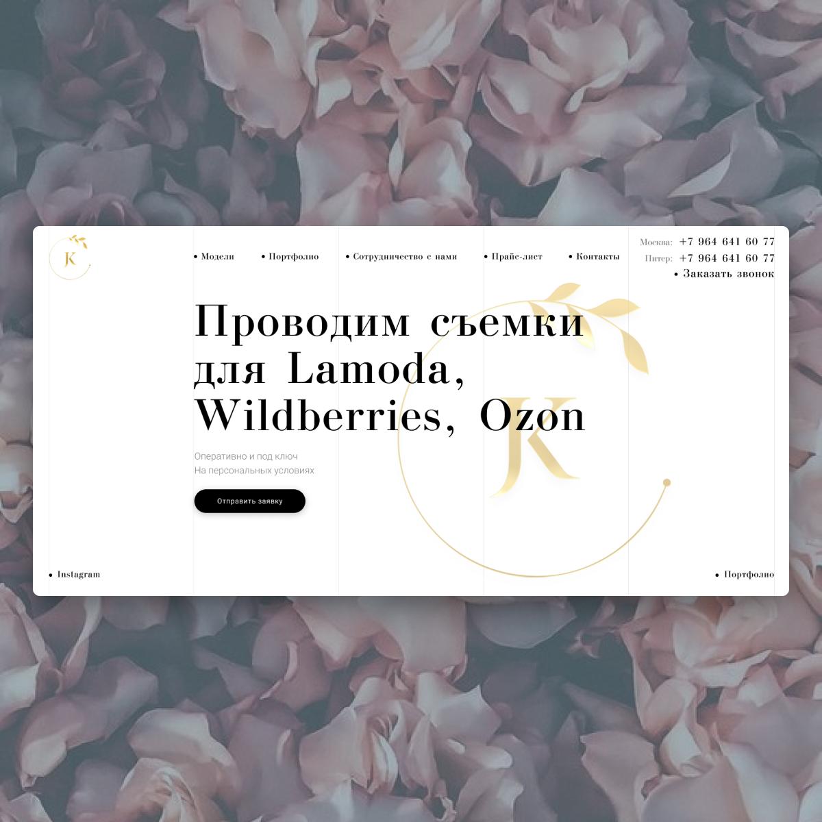 Figma UI ux webdesigner ве дизайнер