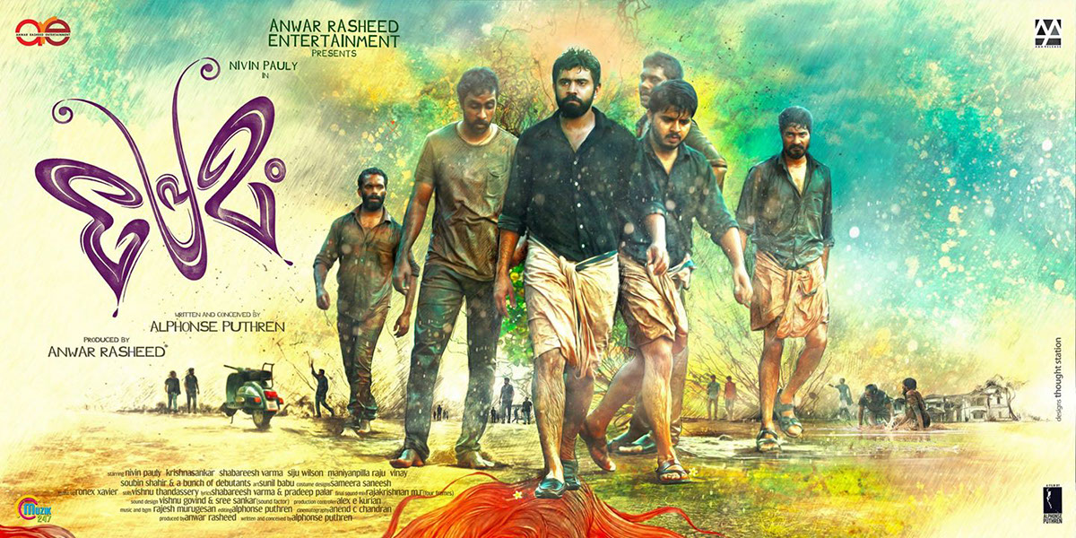 Premam Malayalam Movie Official Posters On Behance