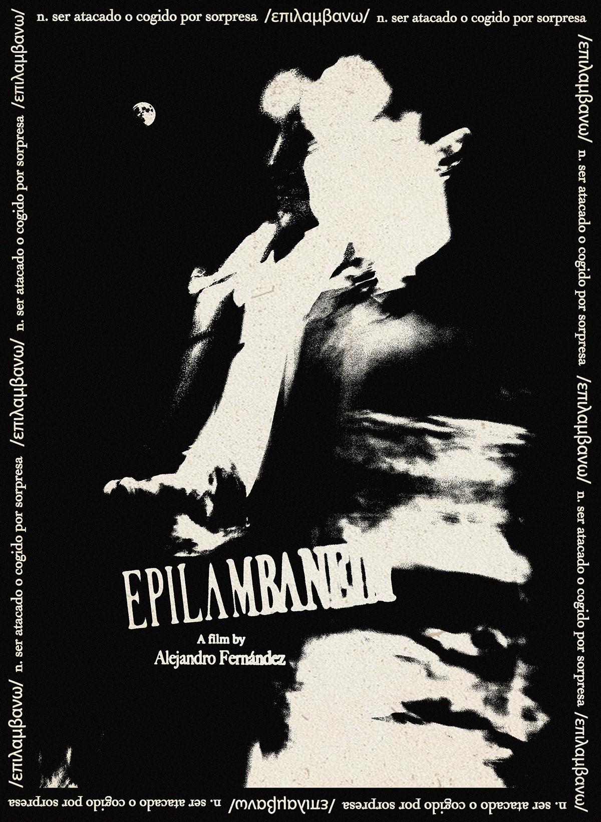 epilepsy filmmaking shortfilm