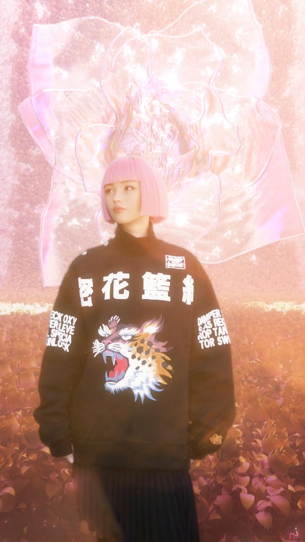3D aww CGI digital human Flowers IMMA tokyo