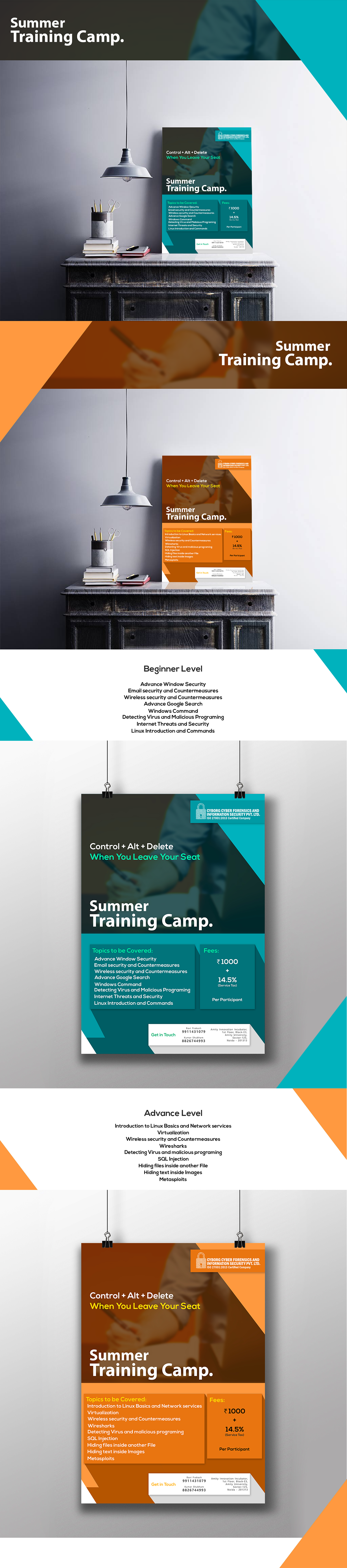 Summer Camp  Training Poster on Pantone Canvas Gallery