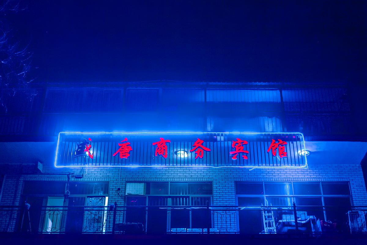 chinatown south africa johannesburg neon night long exposure dark surreal Cyberpunk