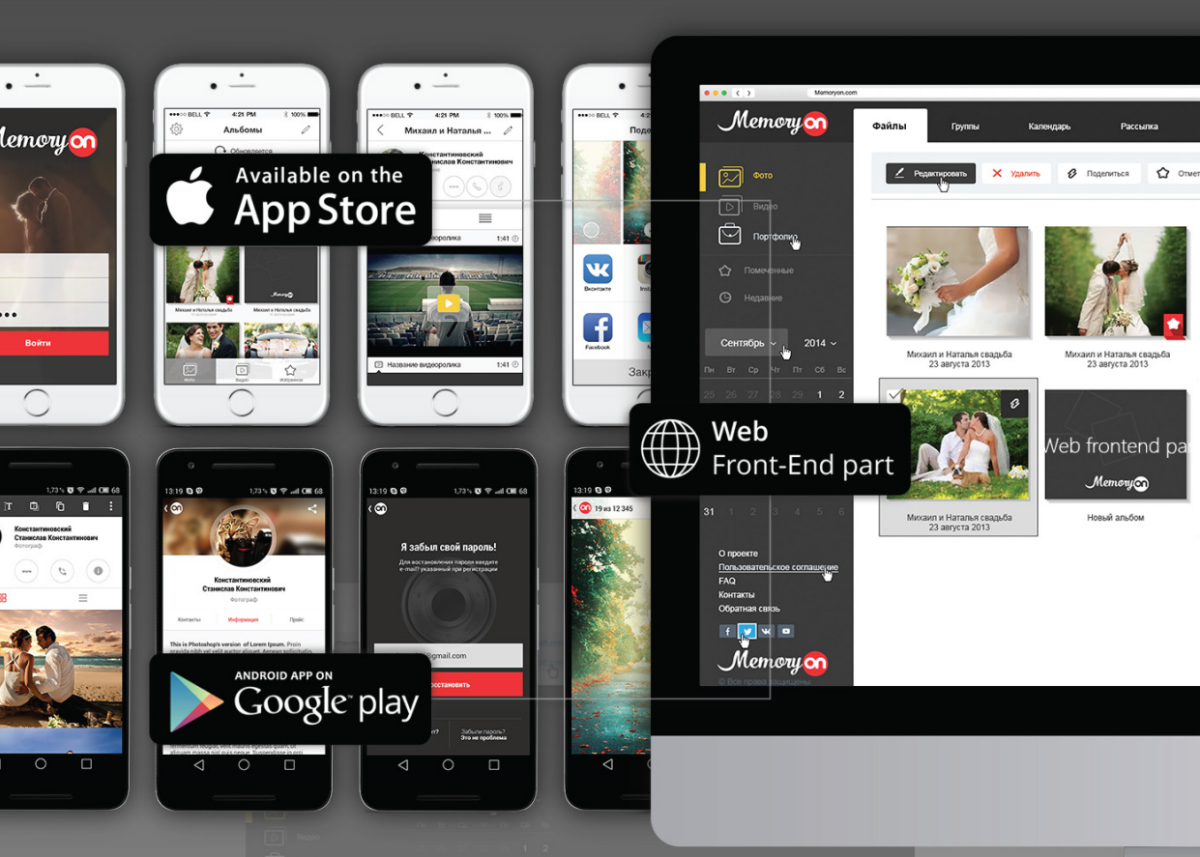 mobile UI design app Usability Analysis Design porting IOS/Android Mobile UX Design iphone ui design landing page For An App Interface Textes app2world