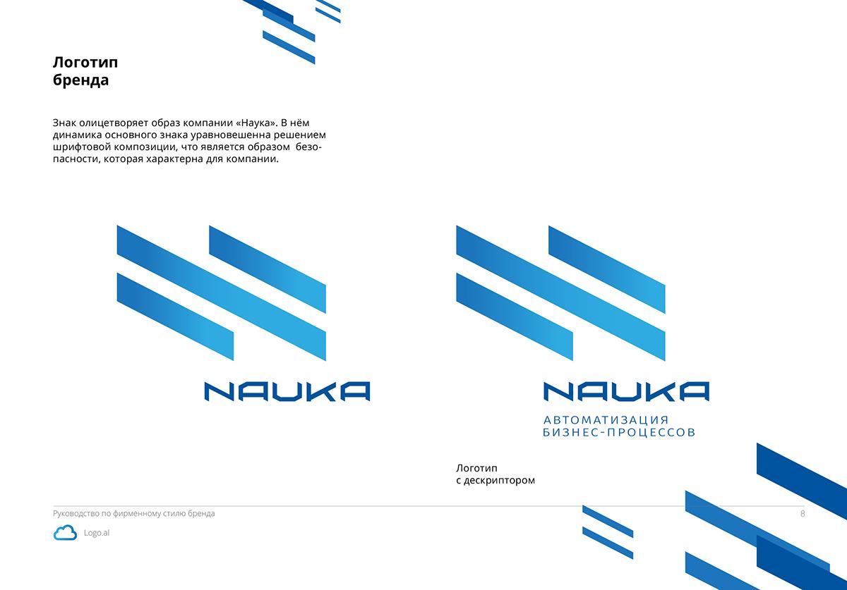 branding  brand-book logo Logotype