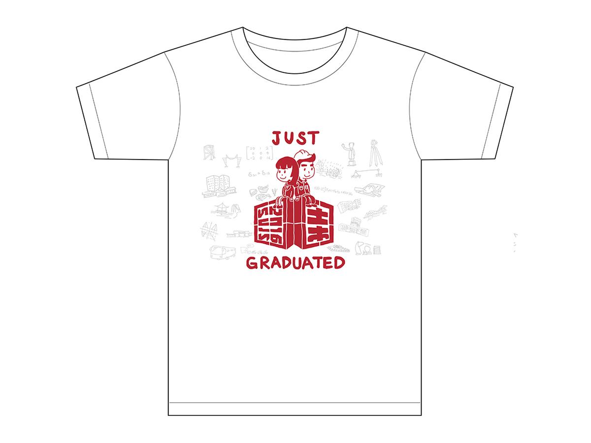 Design t shirt civil engineering - T Shirt Design For Graduated Students Of Civil Engineering In Tongji University