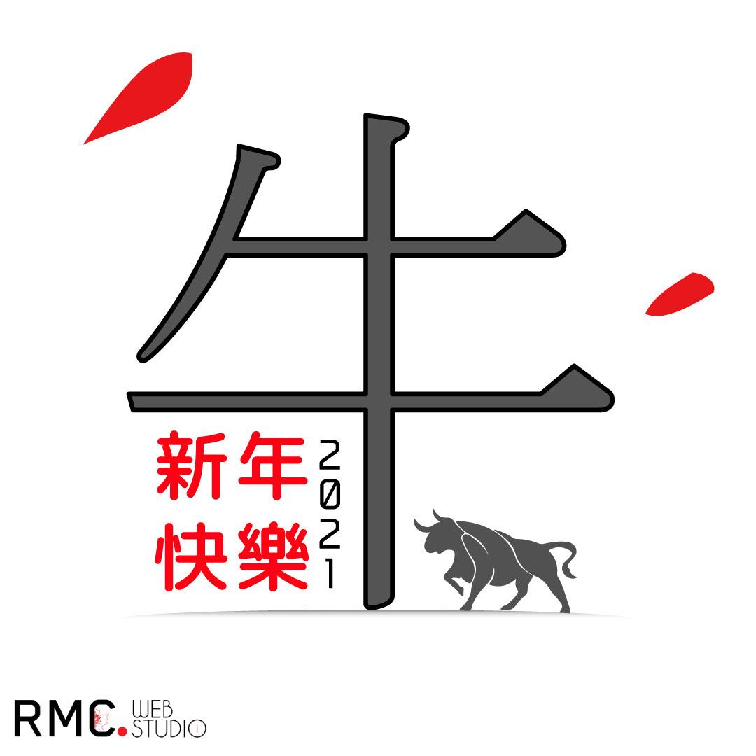 cny greeting Illustrator poster