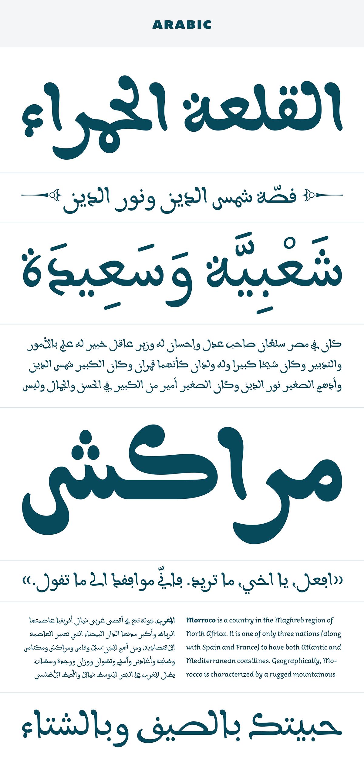 Rosetta Type Foundry Aisha Titus Nemeth arabic Latin Typeface type serif multilingual decorative friendly