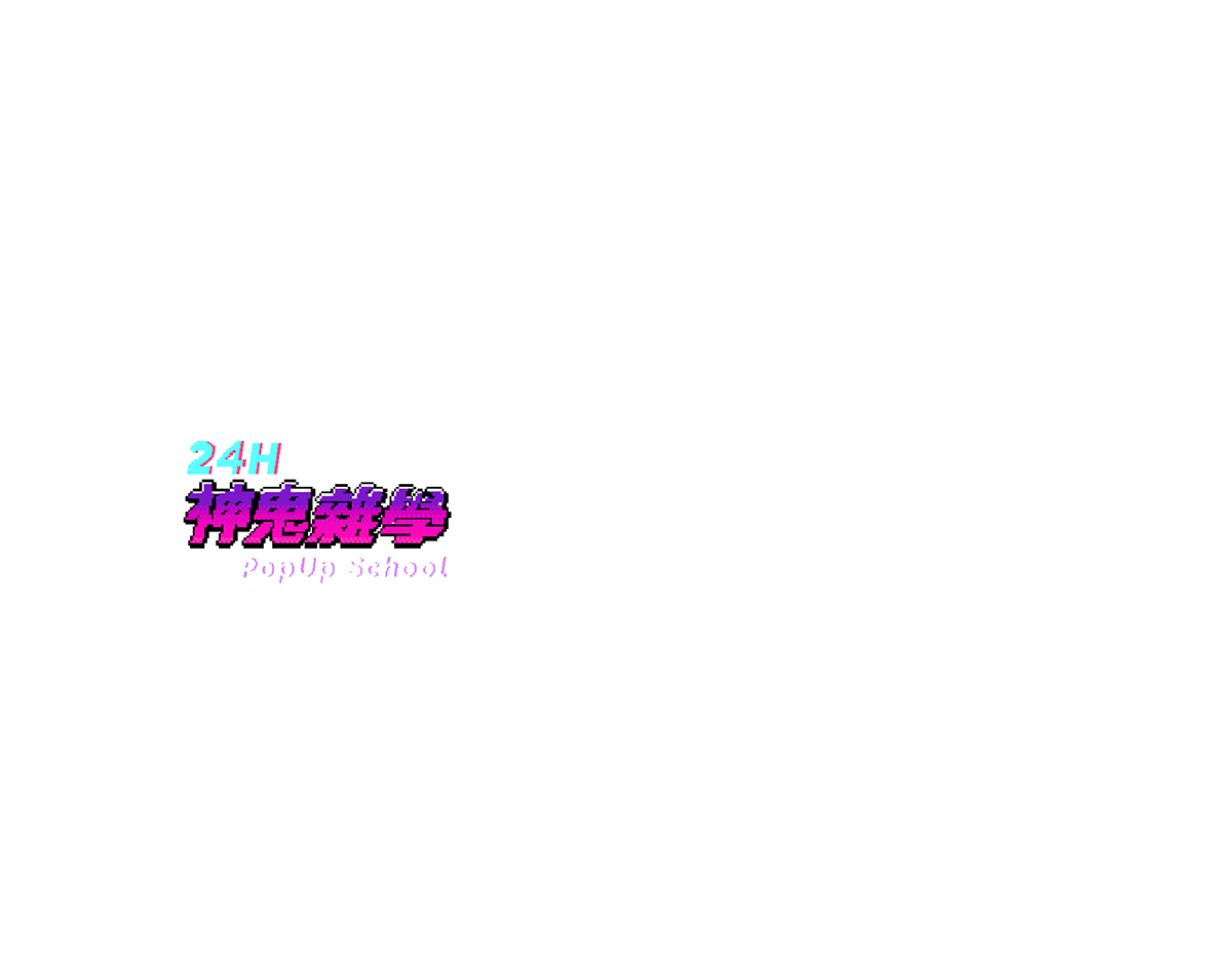 8bit game pixel rpg 像素 美術 設計 遊戲 pixelart webgame
