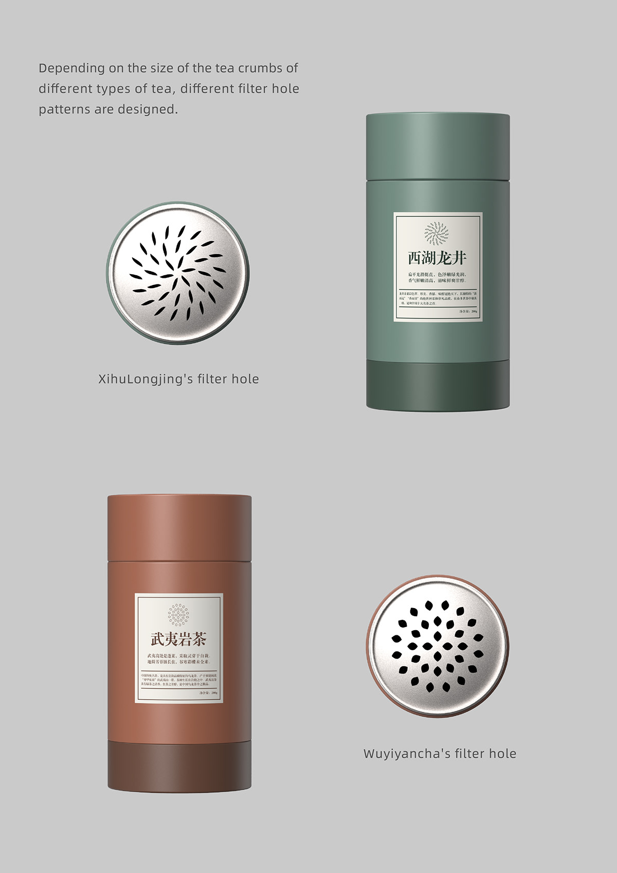 design package product tea