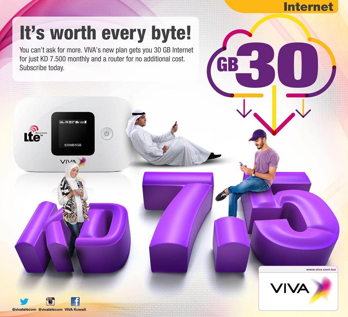 VIVA Internet on Behance