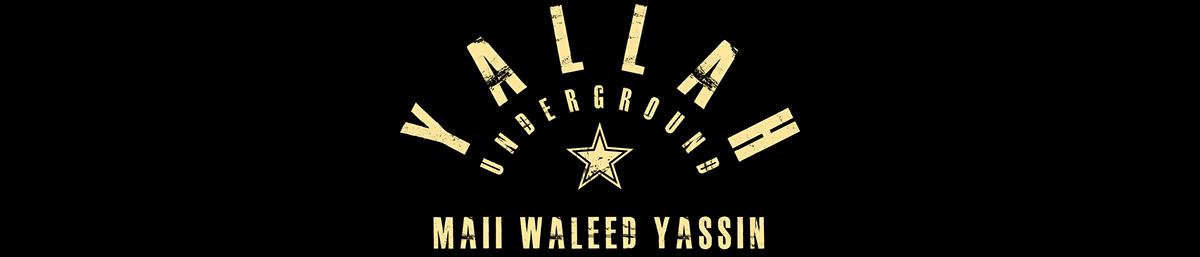 Yallah! Underground,arab spring,stencil,Propaganda,arabic calligraphy,revolution,Zeid Hamdan,arab artists,arab graphic design,underground,films,poster,Documentary ,award,International Film Festivals