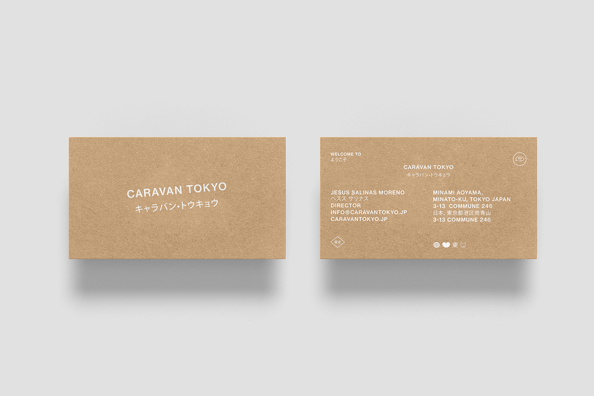 Business card inspiration reheart Images