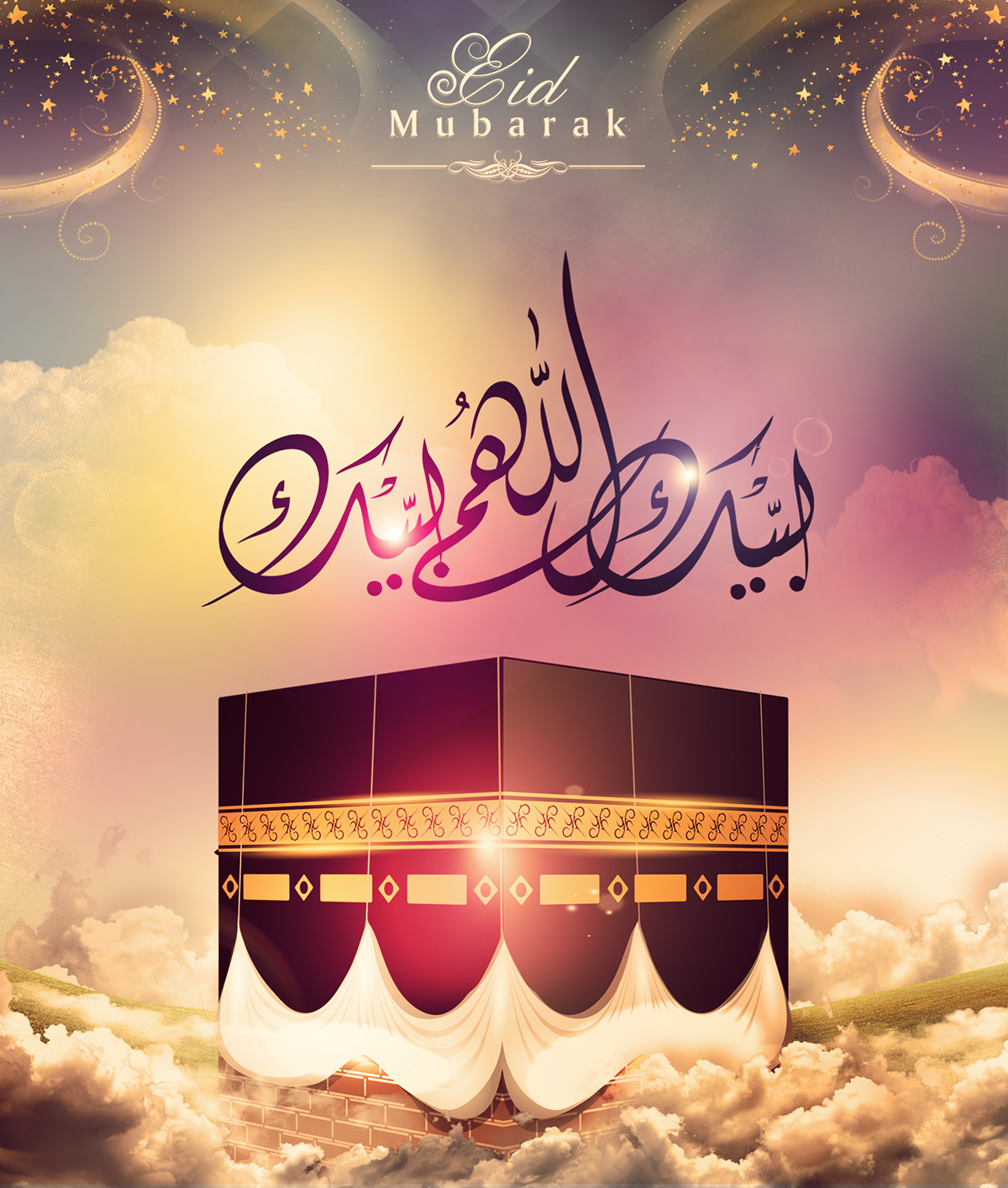 Free Psd Eid Mubarak On Behance