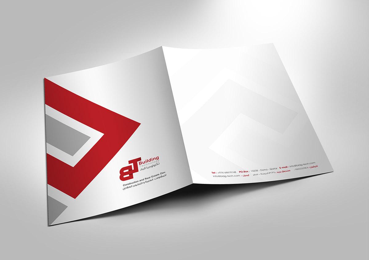 Qatar building construction doha UAE gulf Technology logo BT profile company