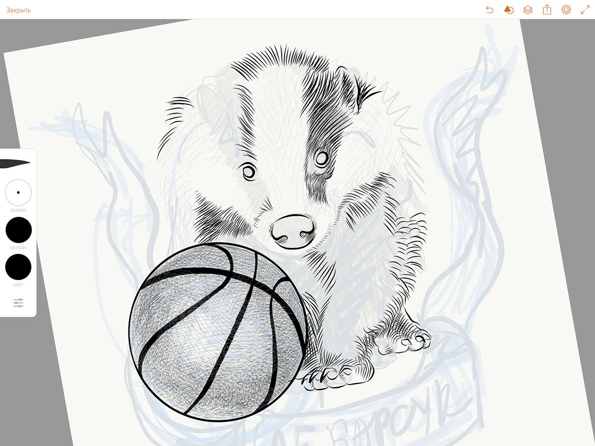 badger basketball Fun inkwork smile sport tattoo
