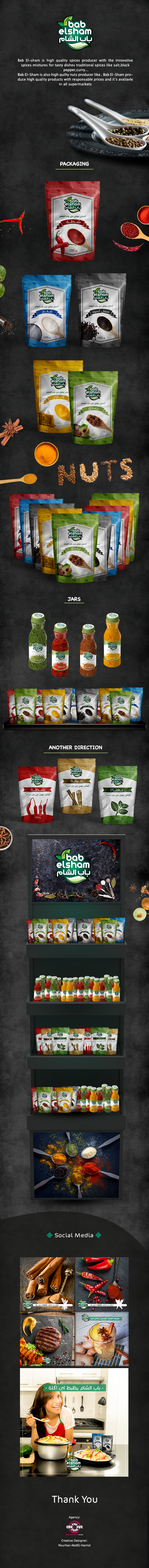 social_media #packaging #herbs #spices #nuts #pepper