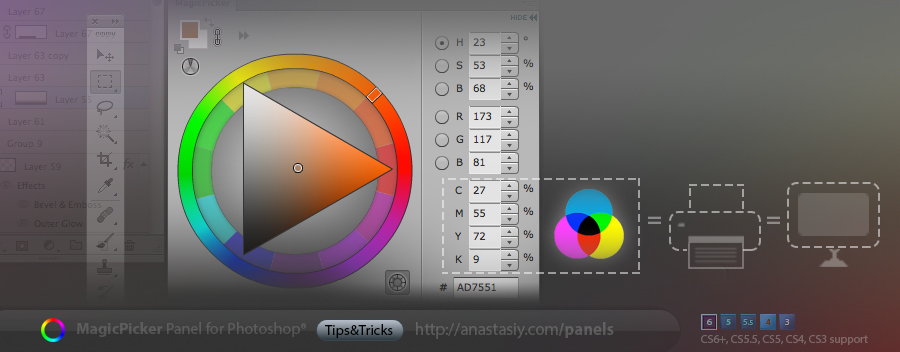 how to get the color wheel in photoshop